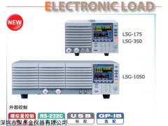 Texio LSG-350电子负载,德士LSG-350价格