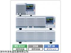 德士LSG-1050,Texio LSG-1050电子负载