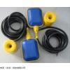 JT-611-XAXM电缆浮球液位控制器