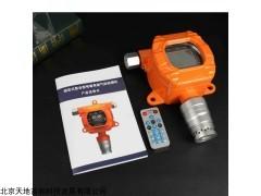 高浓度流通式甲醛测试仪,在线式甲醛检测报警仪