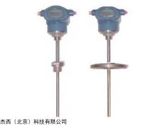 JT-BMW-XAXM一体化温度变送器