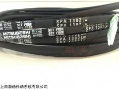 SPA1282LW进口三角带/MBL三角带