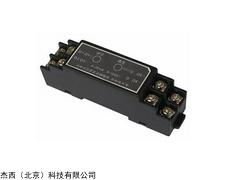 JT-BWD-XAXM导轨式温度变送器