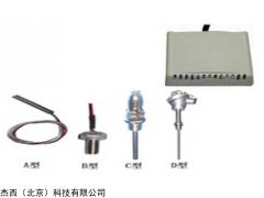 JT-J100-XAXM分体式温度变送器