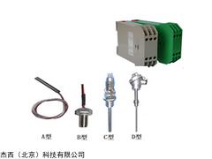JT-100Y-XAXM分体式温度变送器