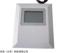 JT-J200-XAXM数显壁挂式温湿度变送器