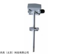 JT-200D-XAXM管道式温湿度变送器