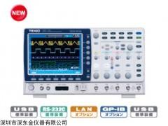 TEXIO DSC9707,德士DSC9707数字示波器