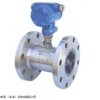 JT-WGY-XAXM液体涡轮流量计