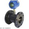 JT-FS-XAXM防腐液体涡轮流量计