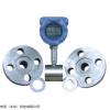 JT-HX-XAXM高压夹装液体涡轮流量计