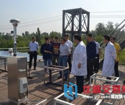 北京环境监测总站仪器检测基地曝光