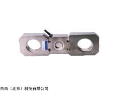 JT-ET4-XAXM拉压式称重传感器