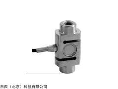 JT-ETB-XAXM拉式称重传感器
