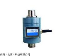 JT-ET2-XAXM拉式称重传感器