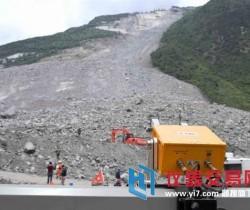 国内唯一边坡雷达探测仪搭建完成 24小时监测山体