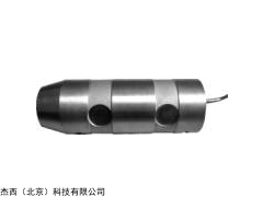 JT-ALP9B-XAXM轴销式称重传感器