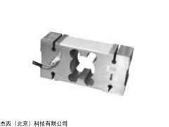 JT-CZL2D-XAXM平行梁传感器