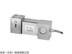JT-CZL2C-XAXM平行梁传感器