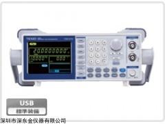 德士FGX-2005任意波形/函数信号发生器