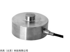 JT-XJH14-XAXM膜合式称重传感器