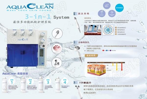 小气泡 韩国小气泡皮肤深层清洁专家