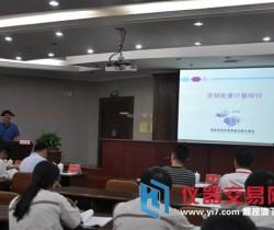 变频电量计量与测试技术研讨会召开 共50余人参加