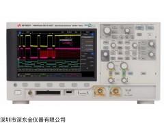 DSOX3032T数字示波器,是德DSOX3032T