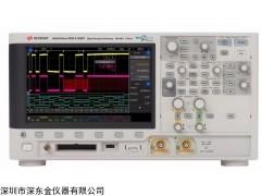 DSOX3052T示波器,是德DSOX3052T