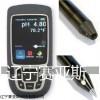 厂家SYS-pH400土壤原位酸度计直销