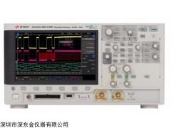 MSOX3052T是德示波器,MSOX3052T示波器价格