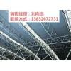 钢结构防火涂料薄型厂家直销价格