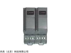 JT-DY-XAXM卡装一入二出隔离转换器