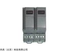 JT-DY1-XAXM卡装二入二出配电器