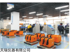 XRF测试仪/ROHS仪器以旧换新优惠/深圳公司