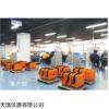 XRF測試儀/ROHS儀器以舊換新優惠/深圳公司