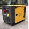 8kw小型柴油发电机
