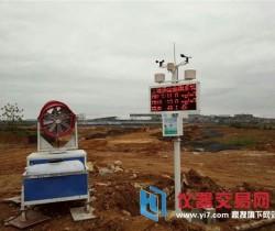 禅城12个在建工地安装扬尘在线监测系统 目前取得了初步的成效