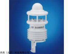 WS600-UMB 一体化、免维护多功能气象仪