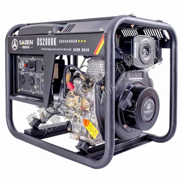 萨登2kw家用柴油发电机现货供应