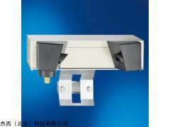 Lufft VS20-UMB能见度传感器