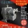 温州DKJ-410电动执行机构型号