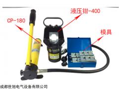 FYQ-400分体式钳压机现货直销