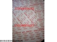国产膨化聚四氟乙烯板、膨化四氟软板