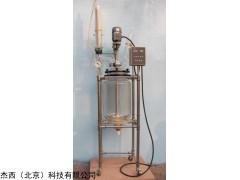 JT-SF5-XATK(全防爆式)雙層玻璃反應釜