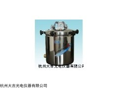 北京不锈钢灭菌锅厂,不锈钢灭菌锅价格