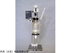 JT-3L-XATK(實驗型底座式)雙層玻璃反應釜