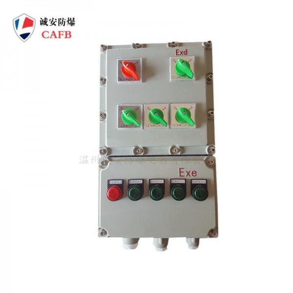 防爆配电箱控制5.5kw功率电机 带接触器控制