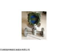 天津通用电子流量计厂家,LWE-DN40通用电子流量计