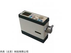 JT-KD11-SYJY壓電天平式粉塵計